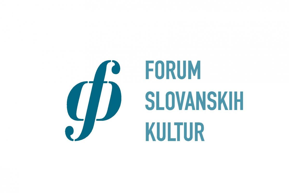 Forum slovanskih kultur