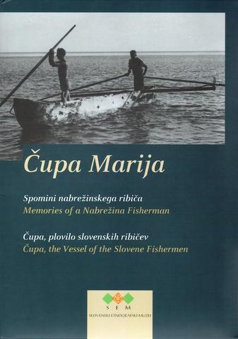Naslovnica DVD-ja Čupa Marija