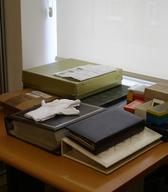 Hišni arhiv