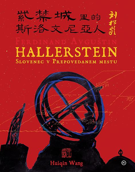 Naslovnica knjige: F.A. Hallerstein